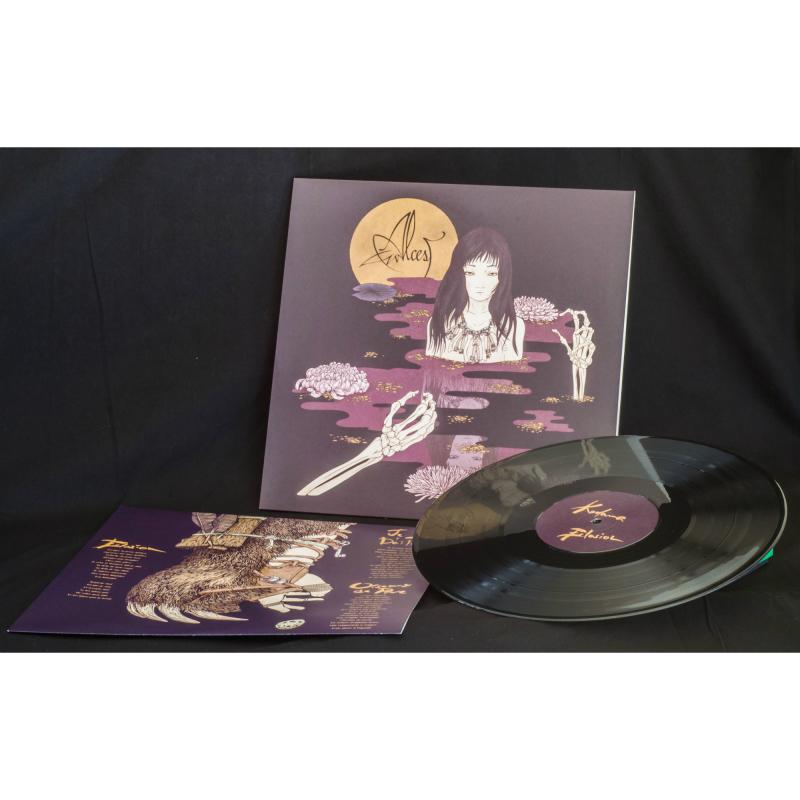 Alcest - Kodama Vinyl LP