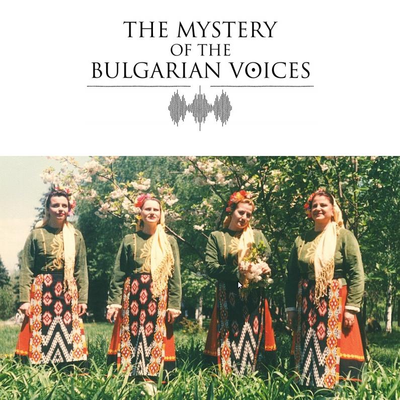 """The Mystery Of The Bulgarian Voices feat. Lisa Gerrard - Pora Sotunda Vinyl 7"""""""